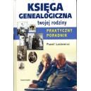 Księga genealogiczna twojej rodziny