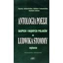 Antologia poezji