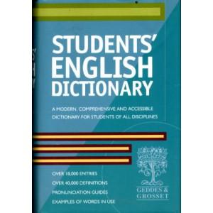 Students' English Dictionary