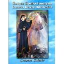Święta Siostra Faustyna Szafarka Boże Miłosierdzia