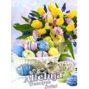 Kartki z życzeniami na Wielkanoc